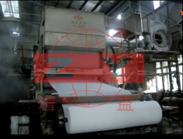 大型厂家卫生纸机设备案例