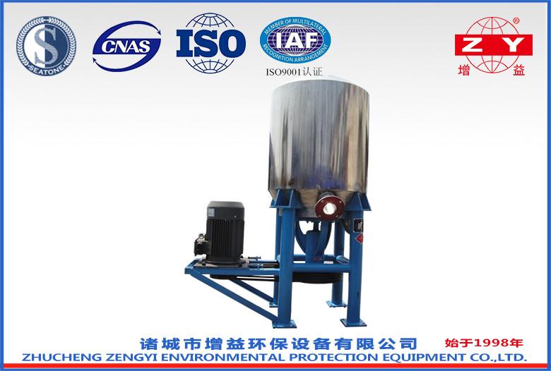 低浓水力碎浆机-Low-density hydrapulper