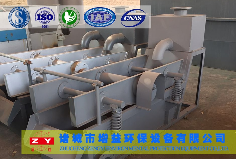 高频振框筛-High frequency vibrating screen