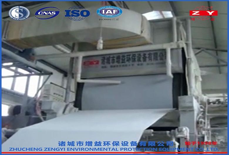新月型高速卫生纸机